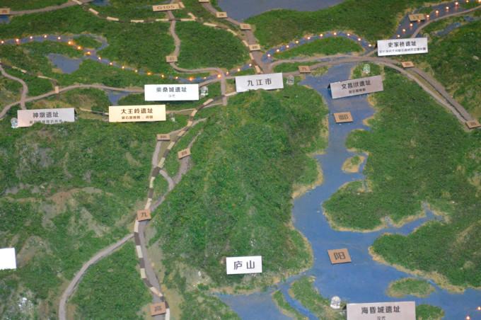 江州访古---庐山之外的风景