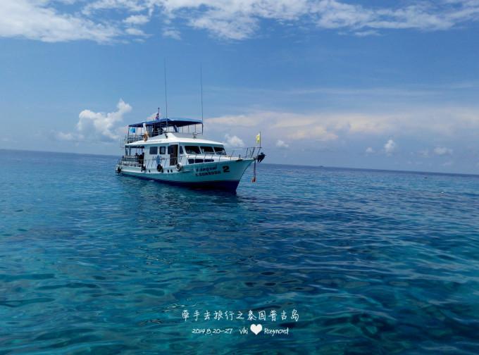 牵手去旅行之泰国普吉岛