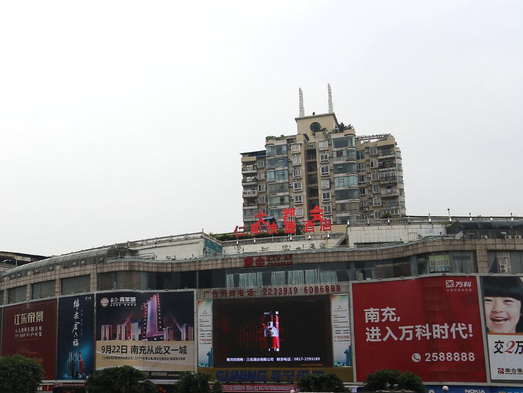 上海仁和酒店管理有限公司_顺企网