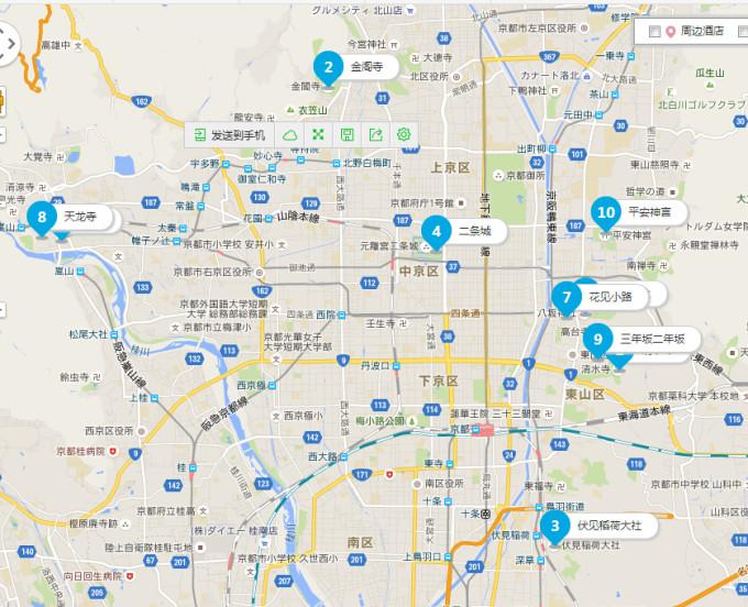 28  晚上7点的飞机,从上海浦东机场飞东京羽田机场,我朋友订了个拼车