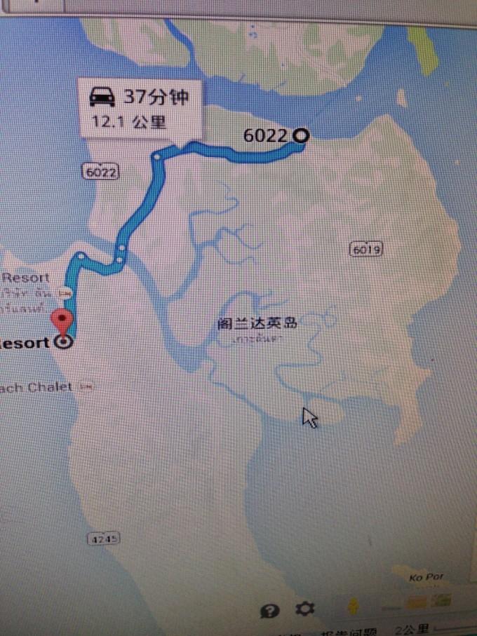 泰国甲米府兰塔岛度假游