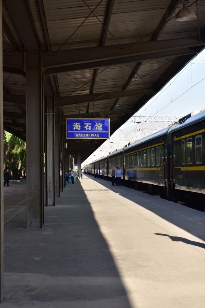 海石湾火车站