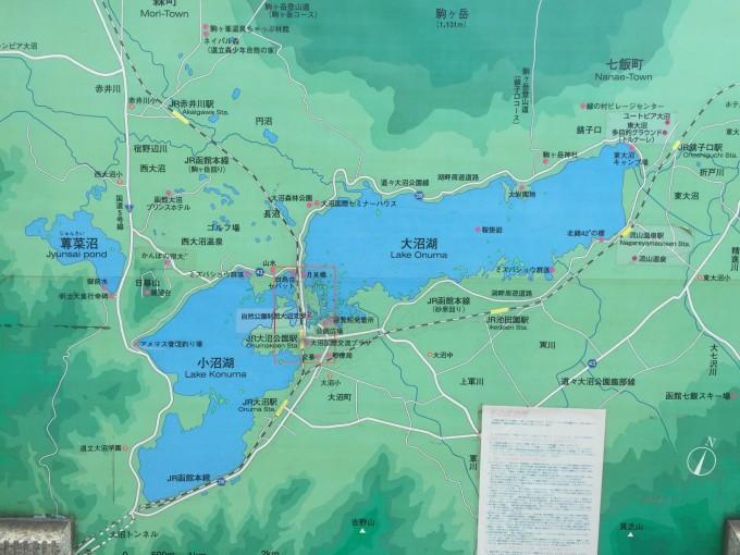 【北海道夏】9天8夜,美瑛|富良野|札幌|洞爷湖|函馆|东京,行程与旅游