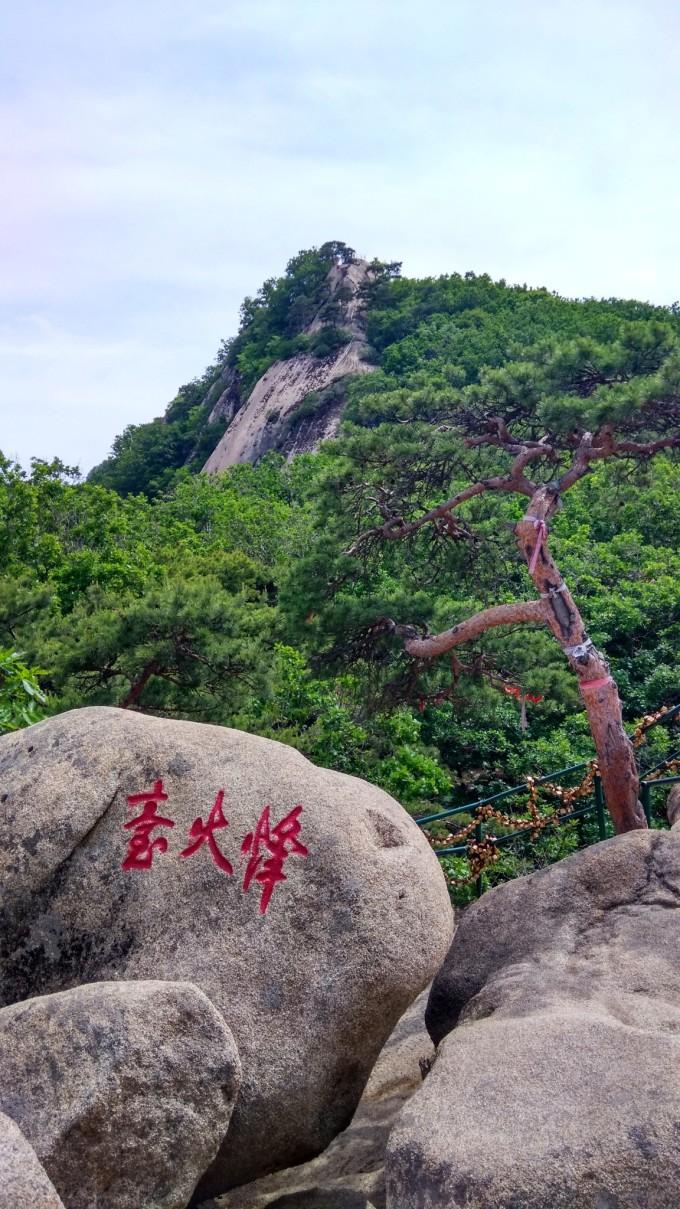 丹东凤凰山两日游,丹东旅游攻略 - 蚂蜂窝