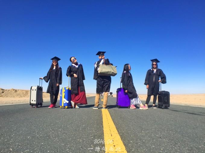 青海雅丹魔鬼城 拍完了公路毕业照,我们前往今天真正的景点——青海