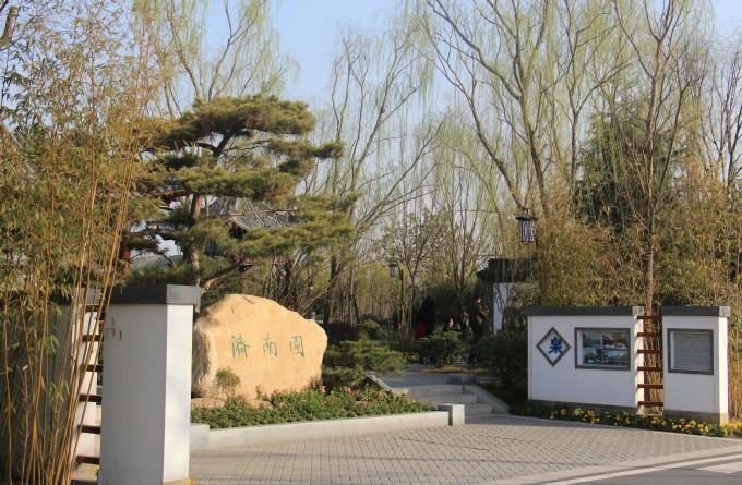 选址在武汉市张公堤城市森林公园核心