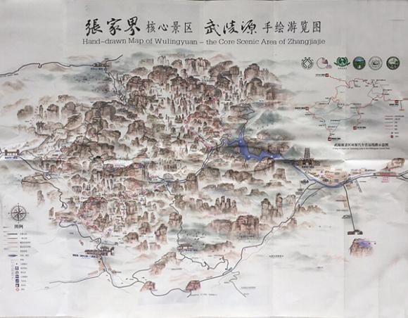 张家界火车站或机场——武陵源景区任意