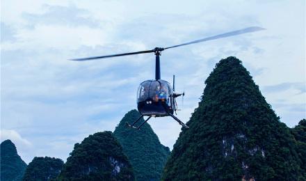 广西桂林阳朔直升机空中游览飞行体验