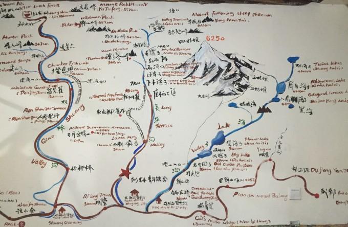 成都到黄龙手绘地图