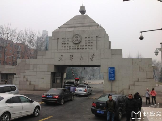 """两女子天津,北京""""到此一游"""""""