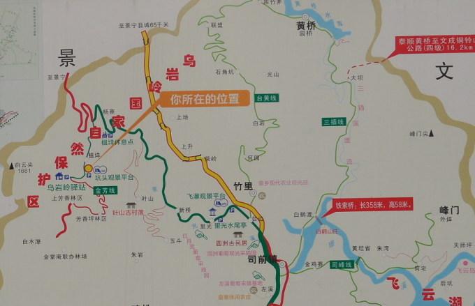 葫芦岛市连山区泰顺街地图